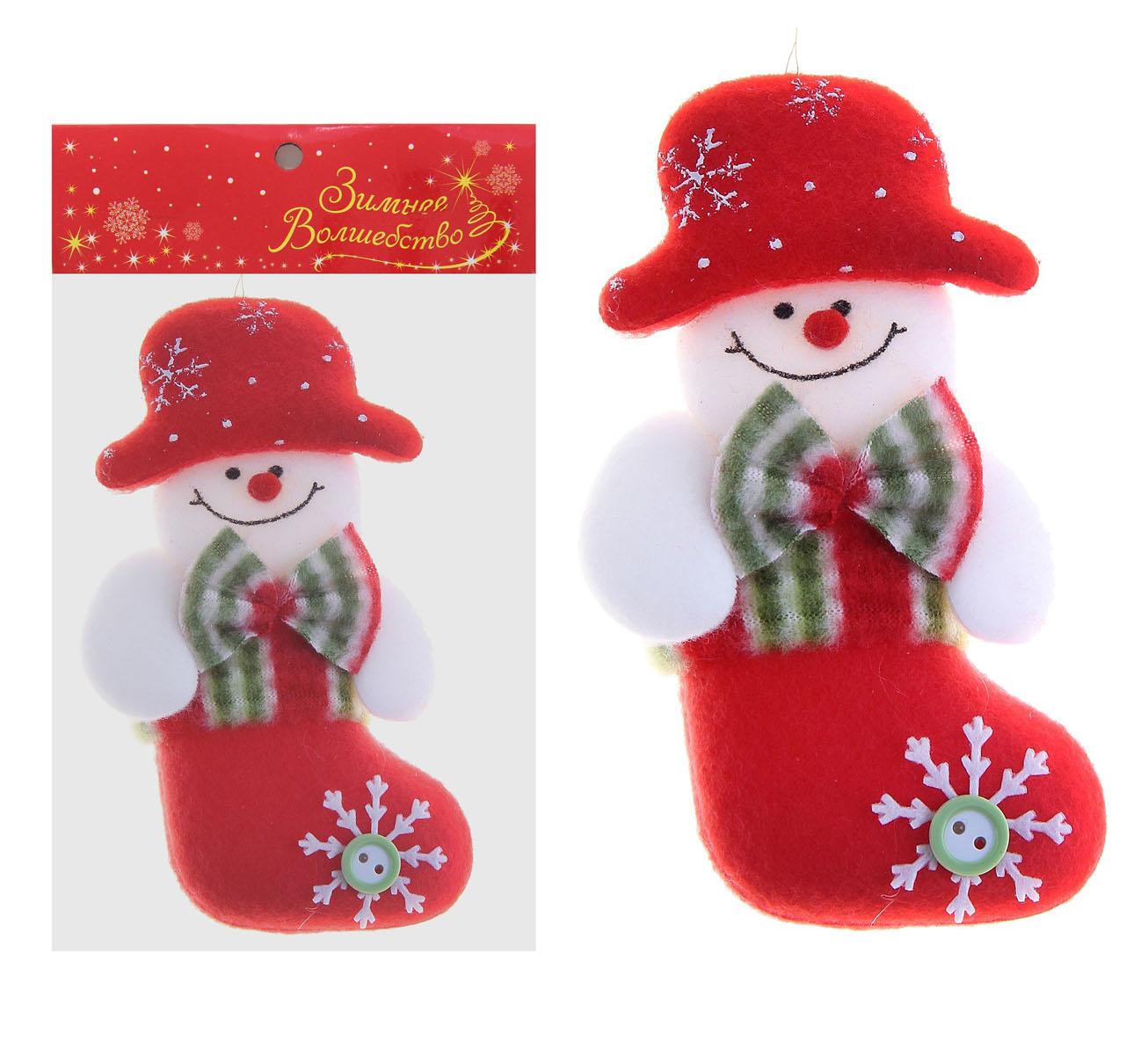 Новогоднее подвесное украшение Sima-land Снеговик. 718533718533Новогоднее украшение Sima-land Снеговик отлично подойдет для декорации вашего дома и новогодней ели. Игрушка выполнена из текстиля в виде забавного Снеговика с бабочкой на шее в сапожке, украшенном снежинкой и декоративной пуговицей. Украшение оснащено специальной текстильной петелькой для подвешивания.Елочная игрушка - символ Нового года. Она несет в себе волшебство и красоту праздника. Создайте в своем доме атмосферу веселья и радости, украшая всей семьей новогоднюю елку нарядными игрушками, которые будут из года в год накапливать теплоту воспоминаний. Коллекция декоративных украшений из серии Зимнее волшебство принесет в ваш дом ни с чем не сравнимое ощущение праздника! Материал: текстиль, пластик.