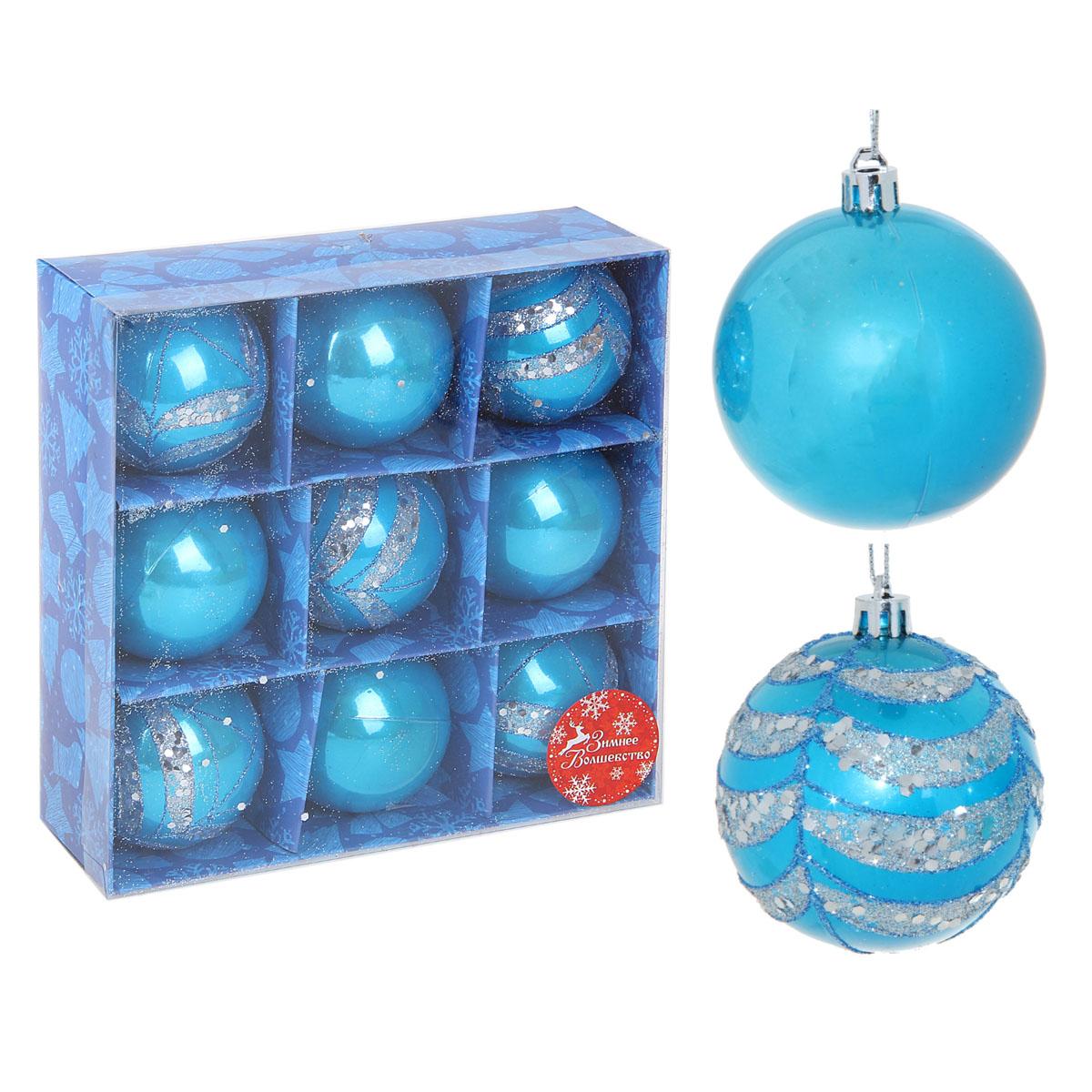 Набор новогодних подвесных украшений Sima-land Шар, цвет: голубой, диаметр 6,5 см, 9 шт. 813055813055Набор новогодних подвесных украшений выполнен из высококачественного пластика в форме шаров 2-х видов: четыре однотонных и пять с орнаментом и блестками. С помощью специальной петельки украшение можно повесить в любом понравившемся вам месте. Но, конечно, удачнее всего такой набор будет смотреться на праздничной елке.Елочная игрушка - символ Нового года. Она несет в себе волшебство и красоту праздника. Создайте в своем доме атмосферу веселья и радости, украшая новогоднюю елку нарядными игрушками, которые будут из года в год накапливать теплоту воспоминаний. Материал: пенопласт, пленка, текстиль.