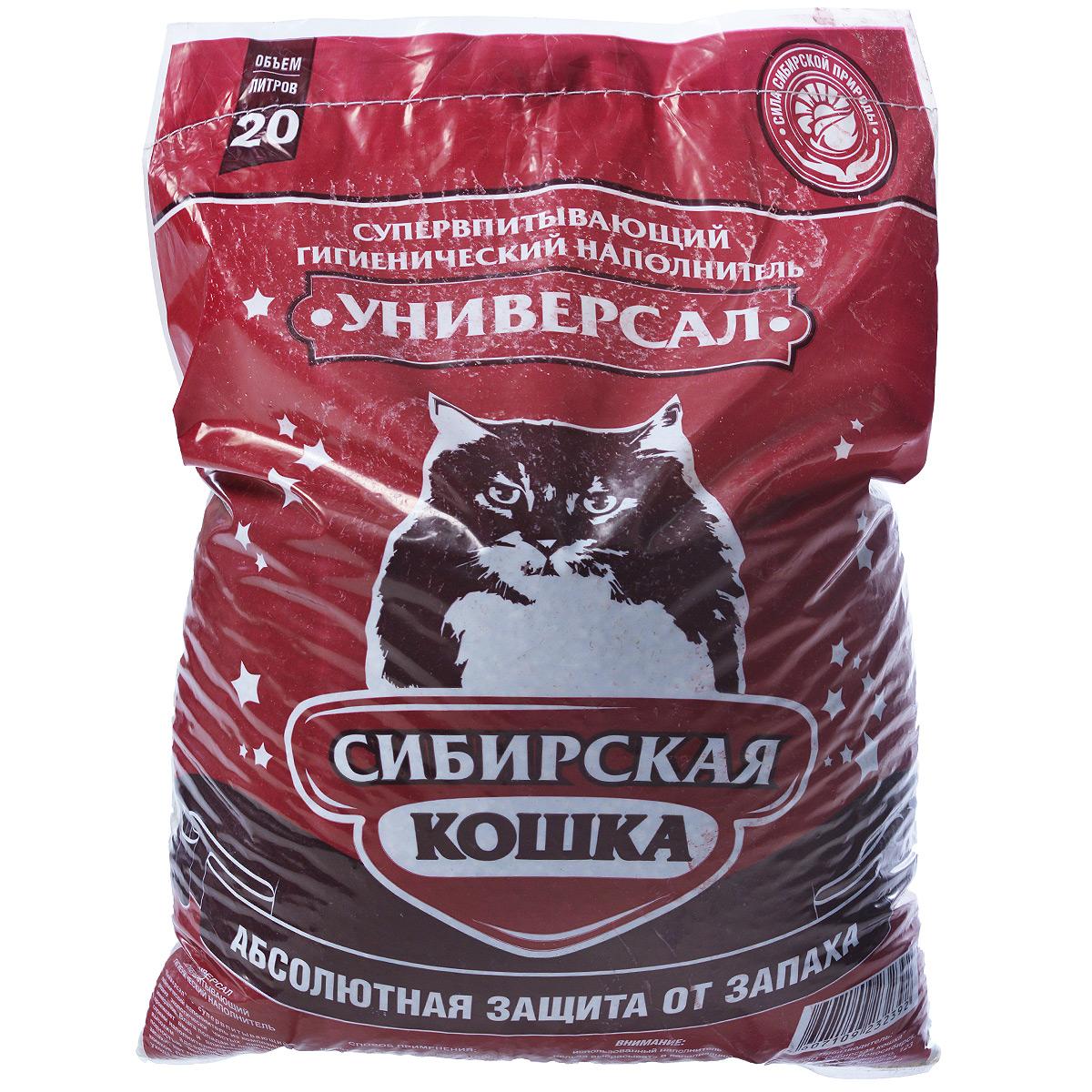 Наполнитель для кошачьих туалетов Сибирская Кошка Универсал, 20 л наполнитель для кошачьих туалетов sepicat fresh комкующийся облегченный классический 10 л