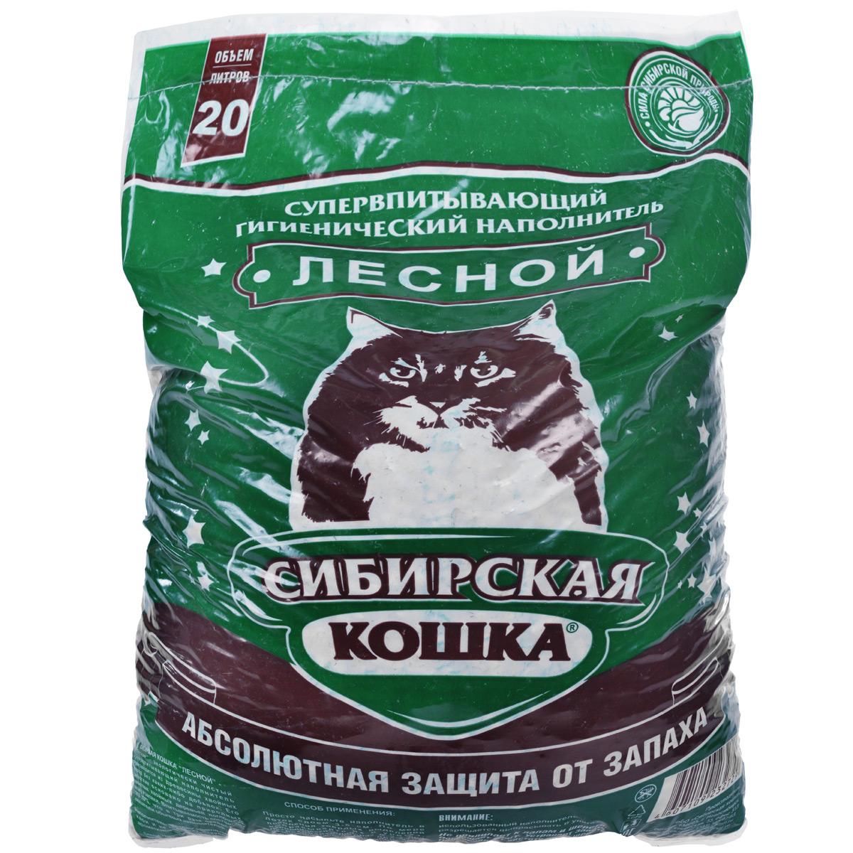 Наполнитель для кошачьих туалетов Сибирская Кошка Лесной, древесный, 20 л наполнитель для кошачьих туалетов кошкин секрет древесный 2 5 кг