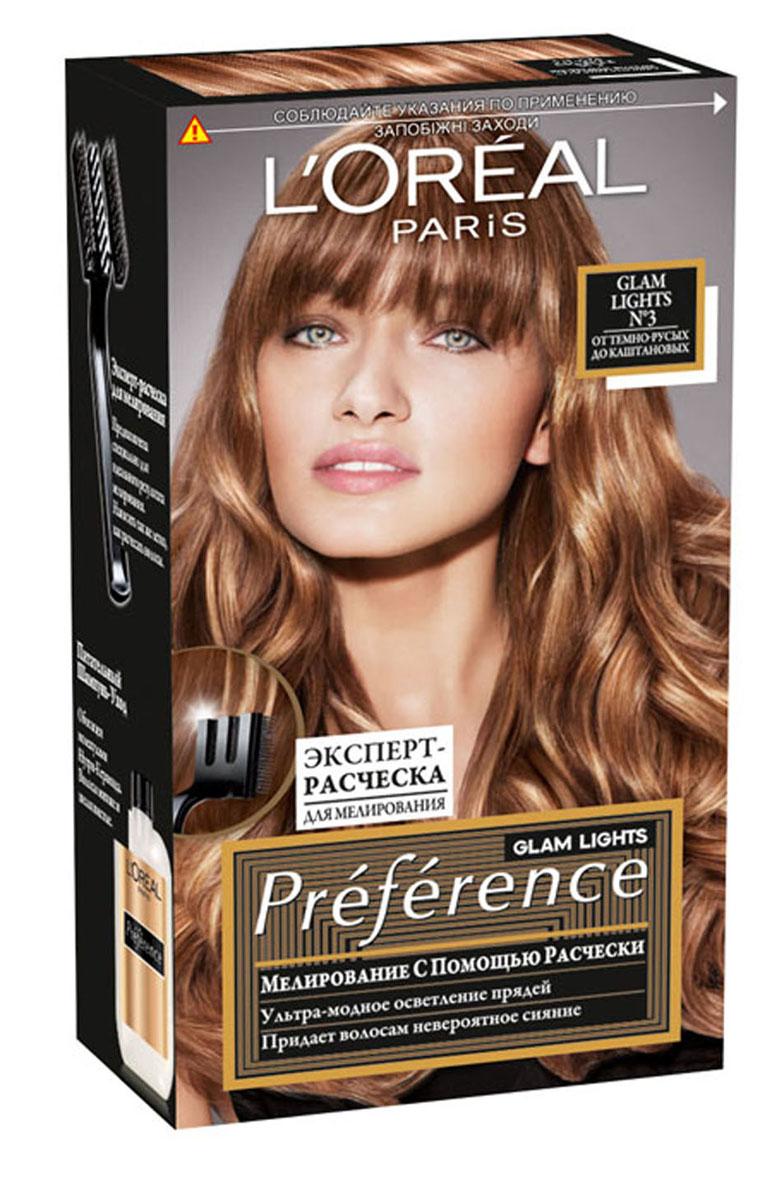 LOreal Paris Стойкая краска для волос Preference, Глэм Лайт, для мелирования, оттенок 3, 138 млA7776900Краска для волос LOreal Paris Preference. Glam Light - это новый легкий способ создания соблазнительных прядей с золотистыми переливами от корней до кончиков волос. Достаточно нанести осветляющий крем на длину или кончики волос с помощью эксклюзивной эксперт-расчески, которая позволяет добиться идеального результата нанесения, и подождать 25 минут. В состав упаковки входит: флакон осветляющего крема (20 мл), флакон-аппликатор с проявляющим кремом (60 мл), упаковка осветляющего порошка (18 гр), питательный шампунь-уход (40 мл), инструкция по применению, пара перчаток, эксперт-расческа.1. Стойкий сияющий цвет 2. Делает волосы мягкими и шелковистыми 3. Полное закрашивание седины