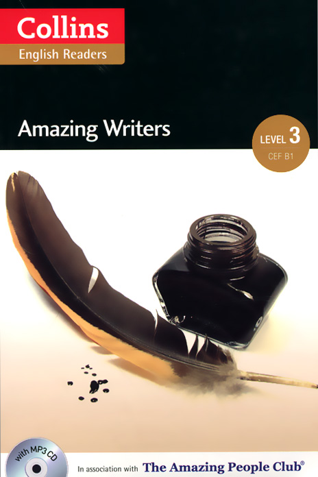 Amazing Writers: Level 3 (+ CD) shakespeare w the merchant of venice книга для чтения