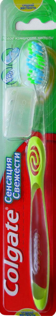 Зубная щетка Colgate Сенсация Свежести, средняя жесткостьFVN51966Зубная щетка Colgate Сенсация Свежести идеально чистит зубы и освежает дыхание. Уникальная система объемных полосок для чистки языка обеспечивает удаление бактерий, вызывающих неприятный запах изо рта, и способствует освежению дыхания. Удлиненная щетина на кончике щетки хорошо очищает труднодоступные участки полости рта. Щетка снабжена щетинками индикации износа, которые обесцвечиваются, напоминая вам, что зубную щетку требуется заменить. Характеристики: Материал: нейлоновые волокна, полипропилен. Длина щетки: 19 см. Производитель: США. Изготовитель: Китай.Товар сертифицирован.