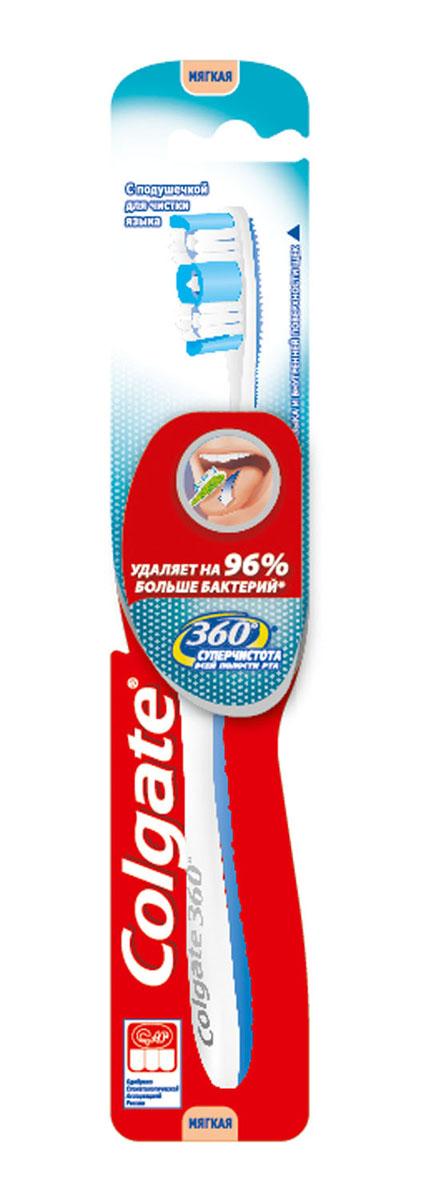 Зубная щетка Colgate 360° Супер Чистота, мягкая, цвет: сиреневыйFCN21314_сиреневыйЗубная щетка Colgate Супер Чистота с поверхностью для чистки языка удаляетна 96% больше бактерий с языка и внутренней поверхности щек. Бактерии - одна из причин неприятного запаха, тем самым делает дыхание до 6 раз более свежим.Пучки щетины конической формы для чистки межзубных промежутков. Удлиненная щетина на кончике щетки. Полирующие чашечки. Эргономичная рукоятка обеспечивает больше удобства и маневренности. Характеристики: Длина щетки: 19,5 см. Жесткость: мягкая. Артикул: MBCEFSE01. Изготовитель: Китай.Товар сертифицирован. Уважаемые клиенты!Обращаем ваше внимание на возможные варьирования в цветовом дизайне товара. Поставка осуществляется в зависимости от наличия на складе.