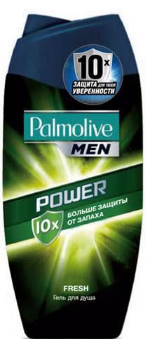 Palmolive Men Гель для душа Power Fresh, мужской, 250 мл гели fa гель для душа men active спорт 250 мл