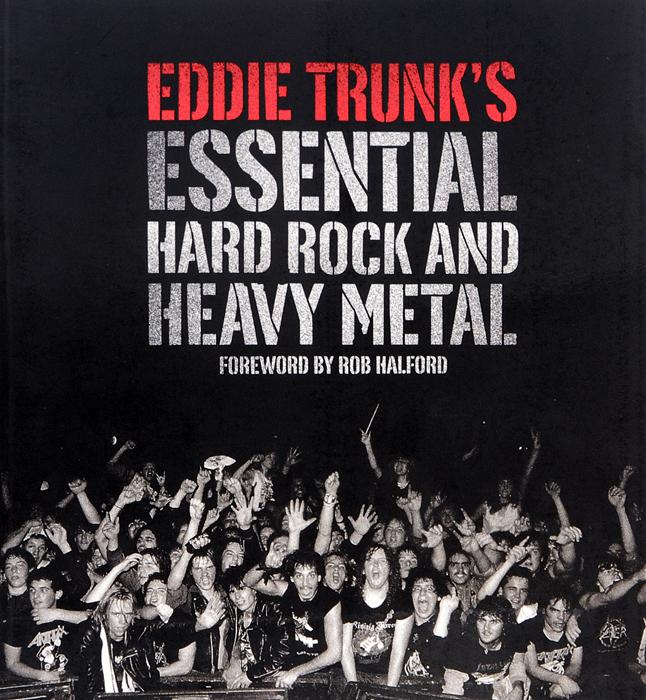 a essay on heavy metal