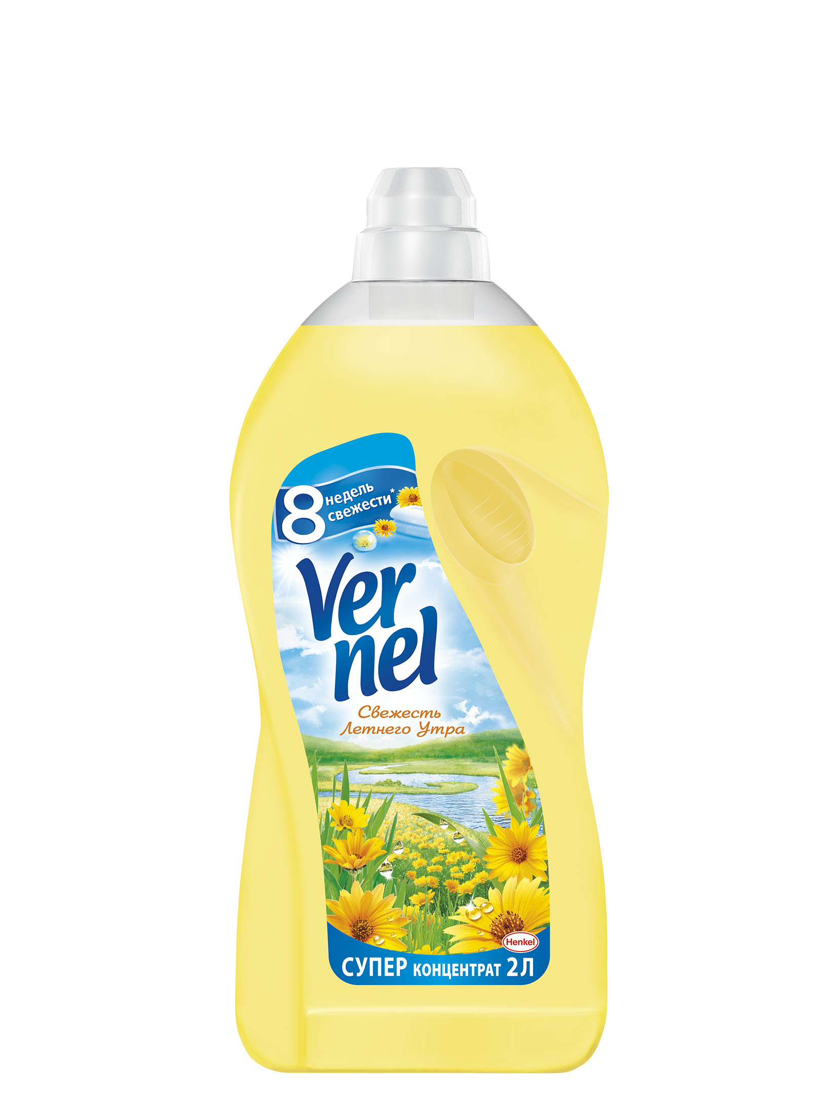 Кондиционер для белья Vernel Свежесть Летнего Утра 2л900813С новой Классической линейкой Vernel свежесть белья длится до 8 недель. Новая формула Vernel обогащена аромакапсулами, которые обеспечивают длительную свежесть. Более того, кондиционеры для белья Vernel придают белью невероятную мягкость, такую же приятную, как и ее запах.Свойства кондиционера для белья Vernel:1. Придает мягкость2. Придает приятный аромат3. Обладает антистатическим эффектом4. Облегчает глажениеДо 8 недель свежести при условии хранения белья без использования благодаря аромакапсуламСостав: Состав: 5-15% катионные ПАВ; Товар сертифицирован.