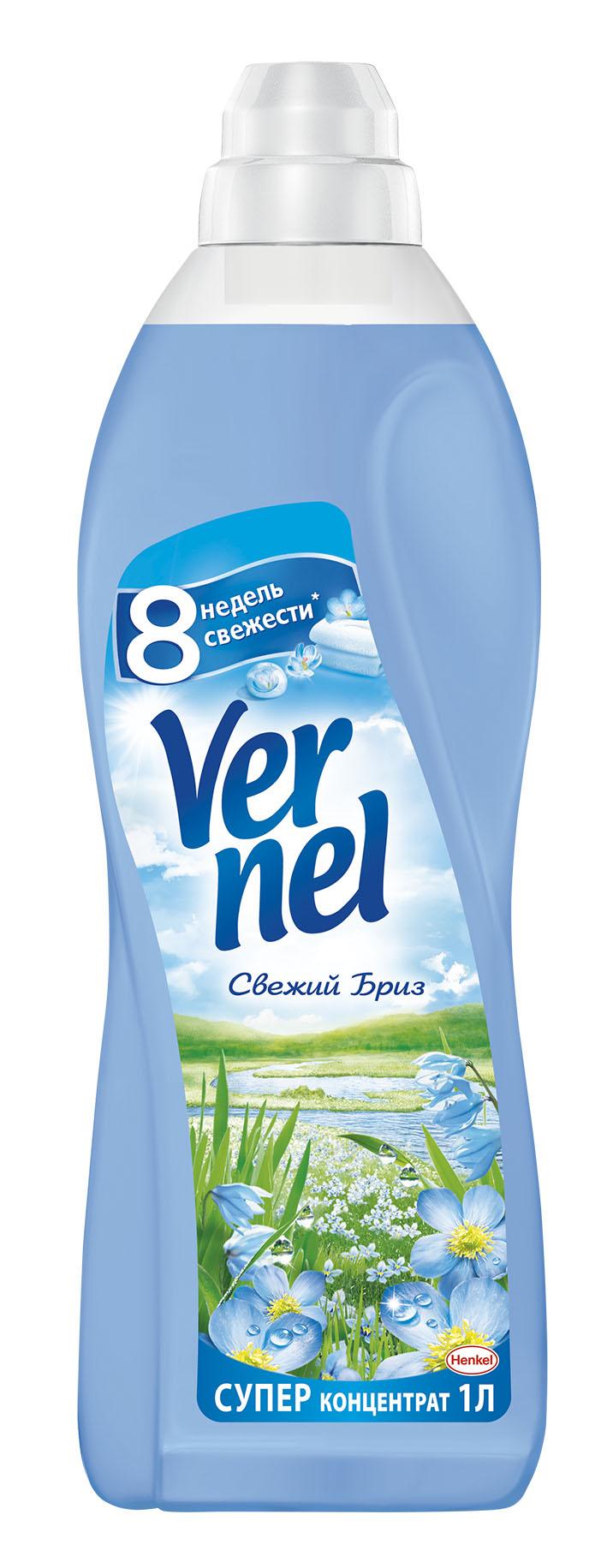 Кондиционер для белья Vernel Свежий Бриз 1л904662С новой Классической линейкой Vernel свежесть белья длится до 8 недель. Новая формула Vernel обогащена аромакапсулами, которые обеспечивают длительную свежесть. Более того, кондиционеры для белья Vernel придают белью невероятную мягкость, такую же приятную, как и ее запах.Свойства кондиционера для белья Vernel:1. Придает мягкость2. Придает приятный аромат3. Обладает антистатическим эффектом4. Облегчает глажениеДо 8 недель свежести при условии хранения белья без использования благодаря аромакапсуламСостав: Состав: 5-15% катионные ПАВ; Товар сертифицирован.