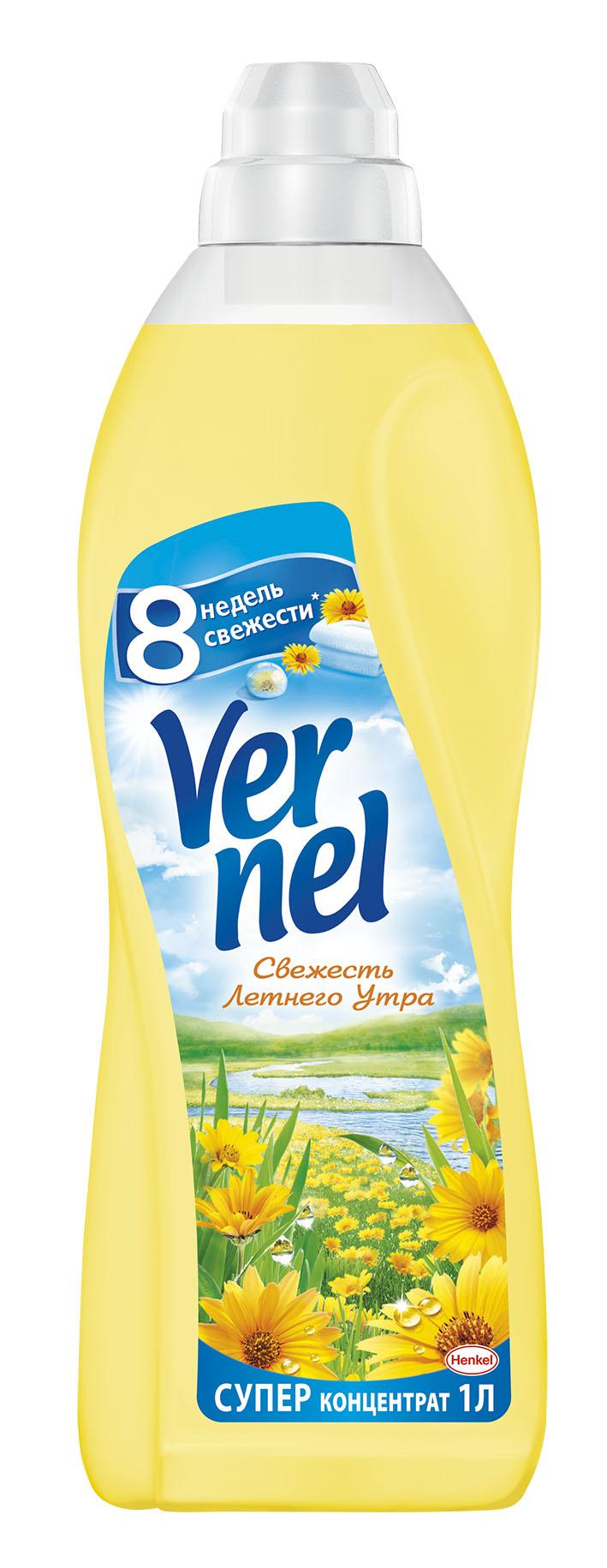 Кондиционер для белья Vernel Свежесть Летнего Утра 1л904663С новой Классической линейкой Vernel свежесть белья длится до 8 недель. Новая формула Vernel обогащена аромакапсулами, которые обеспечивают длительную свежесть. Более того, кондиционеры для белья Vernel придают белью невероятную мягкость, такую же приятную, как и ее запах.Свойства кондиционера для белья Vernel:1. Придает мягкость2. Придает приятный аромат3. Обладает антистатическим эффектом4. Облегчает глажениеДо 8 недель свежести при условии хранения белья без использования благодаря аромакапсуламСостав: Состав: 5-15% катионные ПАВ; Товар сертифицирован.