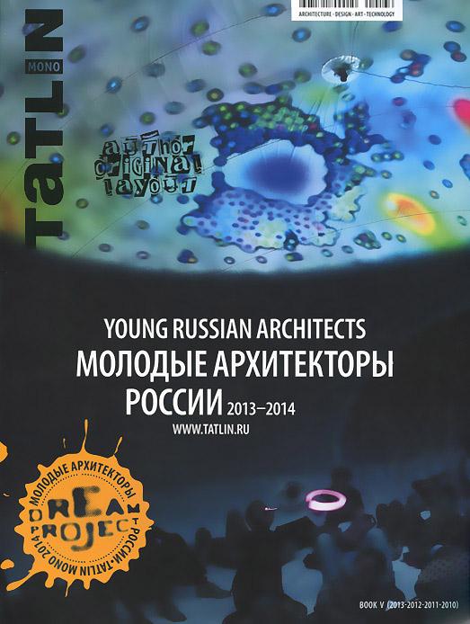 Tatlin Mono, №3(41), 2014. Молодые архитекторы России 2013-2014 рено логан 2014 в новом кузове в казани