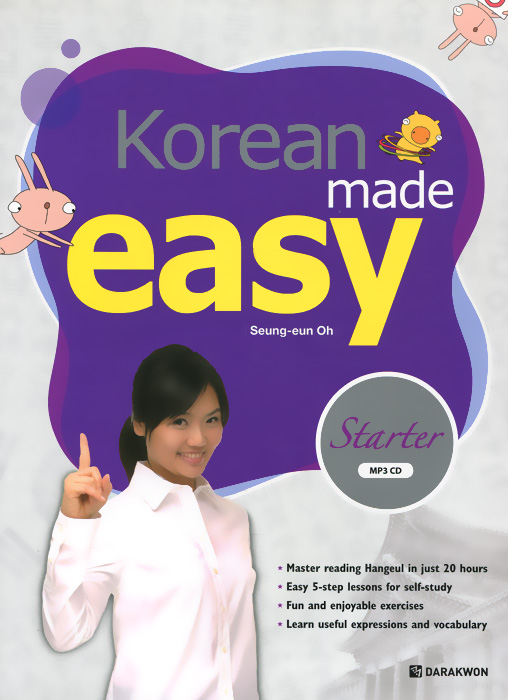 Korean Made Easy: Starter (+ CD) made in the a m cd