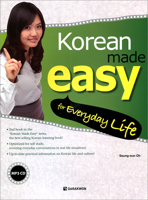 Korean Made Easy for Everyday Life (+ CD) made in the a m cd