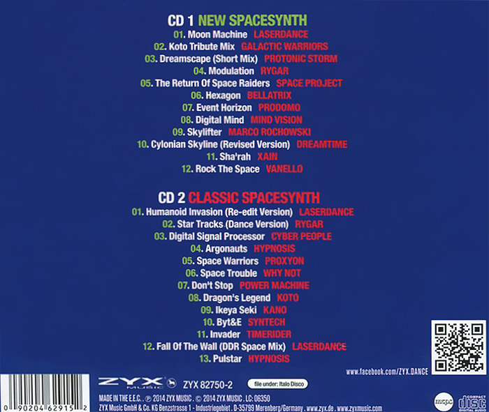 Italo Disco Spacesynth Collection (2 CD) Концерн