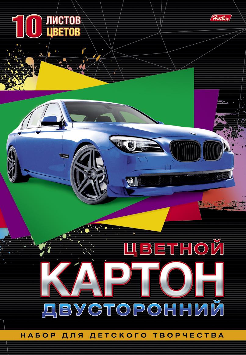 Цветной картон Hatber Машина, двусторонний, 10 цветов10Кц4_07042Двусторонний цветной картон Hatber Машина позволит вашему ребенку создавать всевозможные аппликации и поделки. Набор состоит из десяти листов разноцветного картона с полуглянцевым покрытием формата А4. Картон упакован в оригинальную картонную папку, оформленную изображением синего автомобиля.Создание поделок из картона поможет ребенку в развитии творческих способностей, кроме того, это увлекательный досуг.Рекомендуемый возраст от 6 лет.