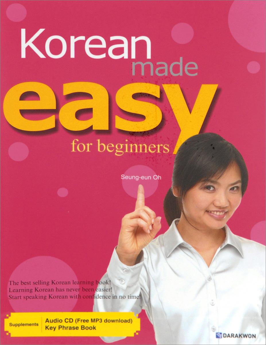 Korean Made Easy: For Beginners (+ CD) standart korean for mss 1 cd rom