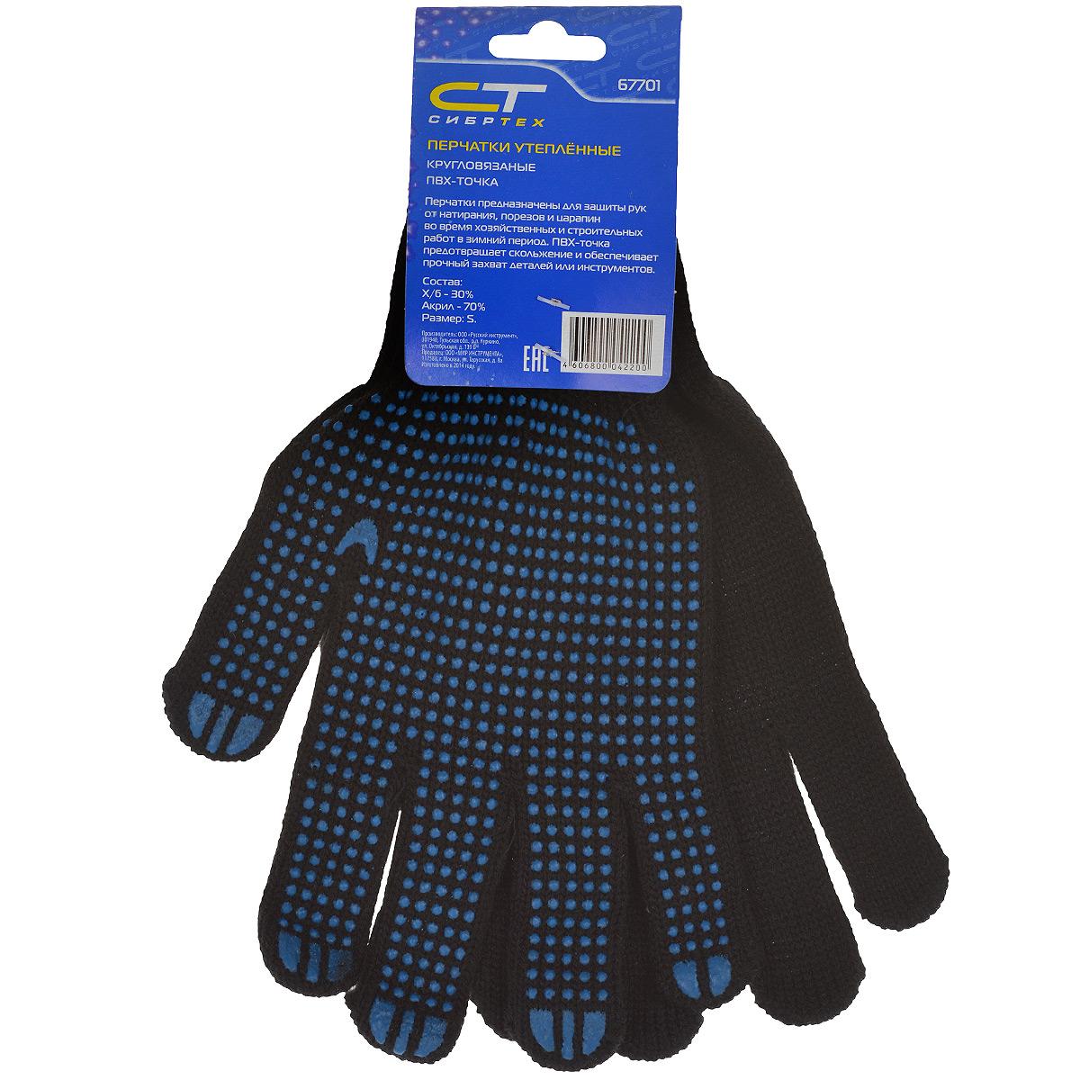 Перчатки утепленные Сибртех. Размер S перчатки утепленные newton per48 русские львы
