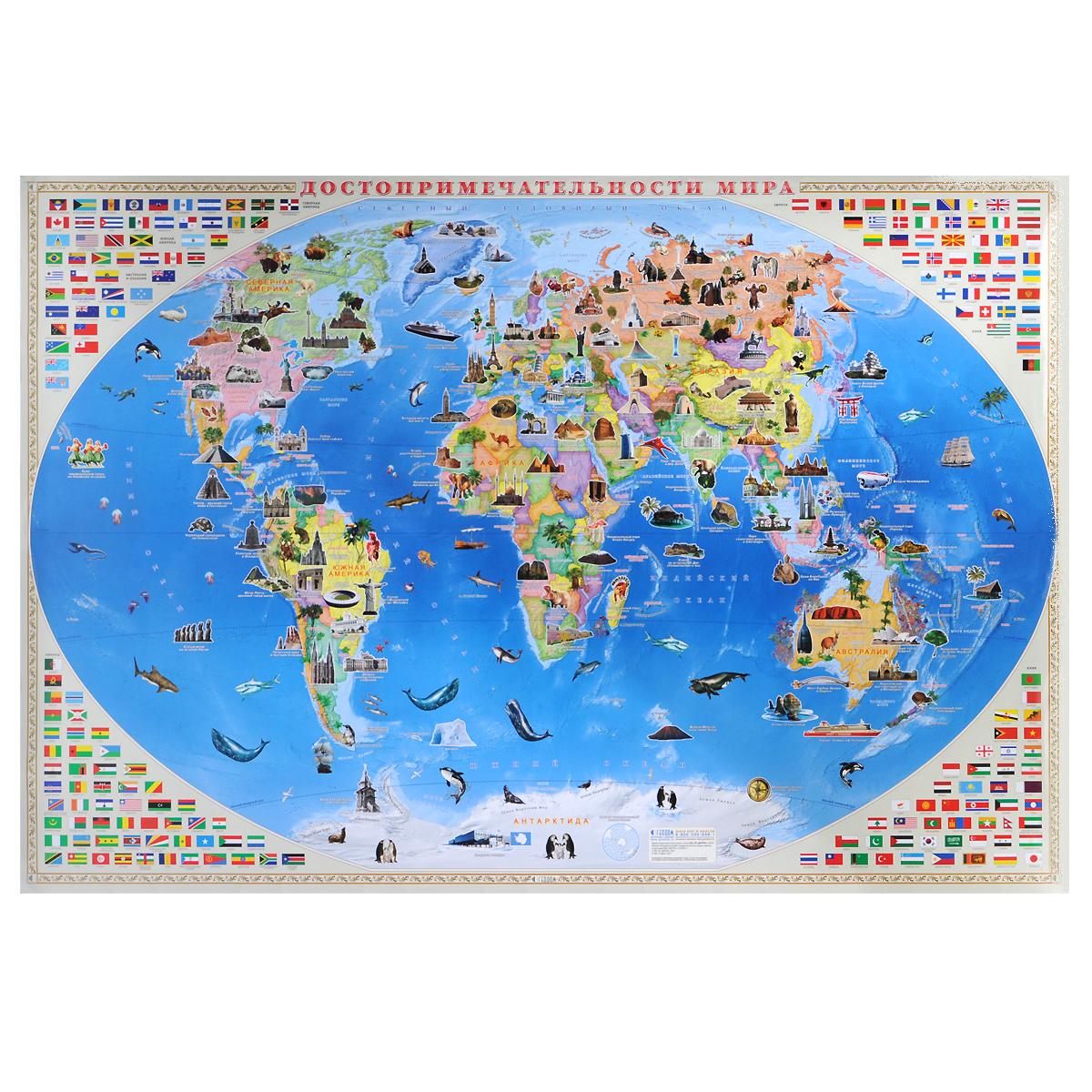 Достопримечательности мира. Карта настенная