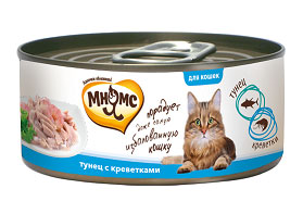 Консервы для кошек Мнямс, с тунцом и креветками, 70 г купить болгарские консервы в москве