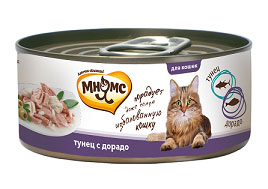 Консервы для кошек Мнямс, с тунцом и дорадо, 70 г700750Консервы для котят Мнямс состоят исключительно из отборных натуральныхкомпонентов и не содержат сою, искусственные красители и усилители вкуса. В процессепроизводства консервов используется только отборное парное и охлажденное, а незамороженное сырье. Именно поэтому данный продуктпроизводится в месте вылова тунца - Таиланде. Консервы на основе тунцаизготовлены с добавлением дорадо.Состав: тунец (45,5%), дорадо (4,5%), рис (1%), вода, каррагинан.Аналитический состав: белок 13,96%, жир 0,34%, клетчатка 0,005%, зола 0,99%,влажность 82,63%.Вес: 70 г.Товар сертифицирован.