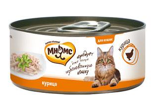 Консервы для кошек Мнямс, с курицей, 70 г700767Консервы для котят Мнямс состоят исключительно из отборных натуральныхкомпонентов и не содержат сою, искусственные красители и усилители вкуса. В процессепроизводства консервов используется только отборное парное и охлажденное, а незамороженное сырье. Консервы из курицы изготовлены изнежного белого мяса куриных грудок.Состав: курица (50%), рис (1%), вода, каррагинан.Аналитический состав: белок 14,67%, жир 0,47%, клетчатка 0,01%, зола 0,78%,влажность 83,16%.Вес: 70 г.Товар сертифицирован.