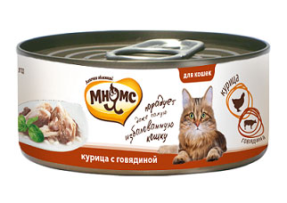 Консервы для кошек Мнямс, с курицей и говядиной, 70 г700798Консервы для котят Мнямс состоят исключительно из отборных натуральныхкомпонентов и не содержат сою, искусственные красители и усилители вкуса. В процессепроизводства консервов используется только отборное парное и охлажденное, а незамороженное сырье. Консервы из курицы изготовлены изнежного белого мяса куриных грудок с добавлением говядины.Состав: курица (45,5%), говядиной (4,5%), рис (1%), вода, каррагинан.Аналитический состав: белок 12,36%, жир 0,5%, клетчатка 0,004%, зола 0,8%, влажность82,99%.Вес: 70 г.Товар сертифицирован.