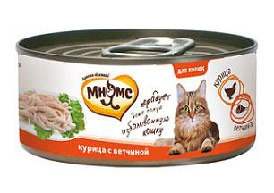 Консервы для кошек Мнямс, с курицей и ветчиной, 70 г700903Консервы для котят Мнямс состоят исключительно из отборных натуральныхкомпонентов и не содержат сою, искусственные красители и усилители вкуса. В процессепроизводства консервов используется только отборное парное и охлажденное, а незамороженное сырье. Консервы из курицы изготовлены изнежного белого мяса куриных грудок с добавлением ветчины.Состав: курица (45,5%), ветчина (4,5%), рис (1%), вода, каррагинан.Аналитический состав: белок 11,24%, жир 1,27%, клетчатка 0,02%, зола 0,85%, влажность85,48%.Вес: 70 г.Товар сертифицирован.