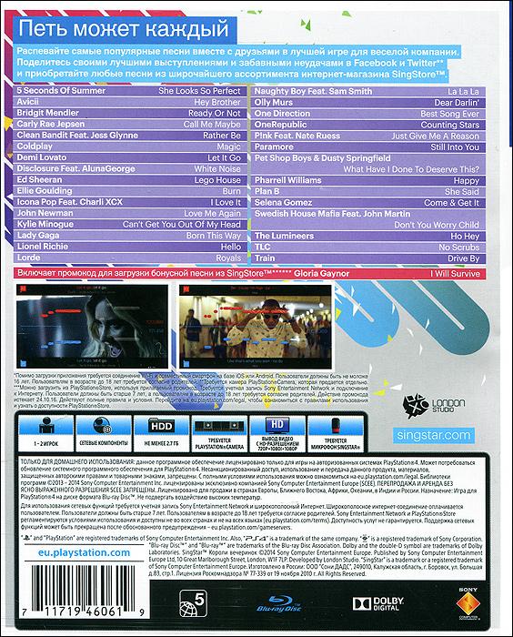 SingStar: Короли вечеринок (PS4) London Studios