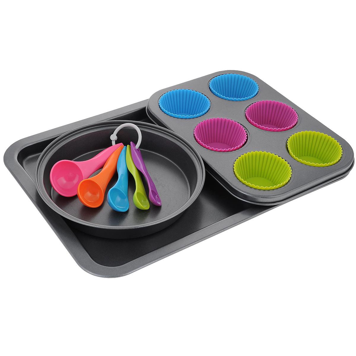 Набор для выпечки Travola, 14 предметов набор посуды travola с антипригарным покрытием цвет красный 5 предметов