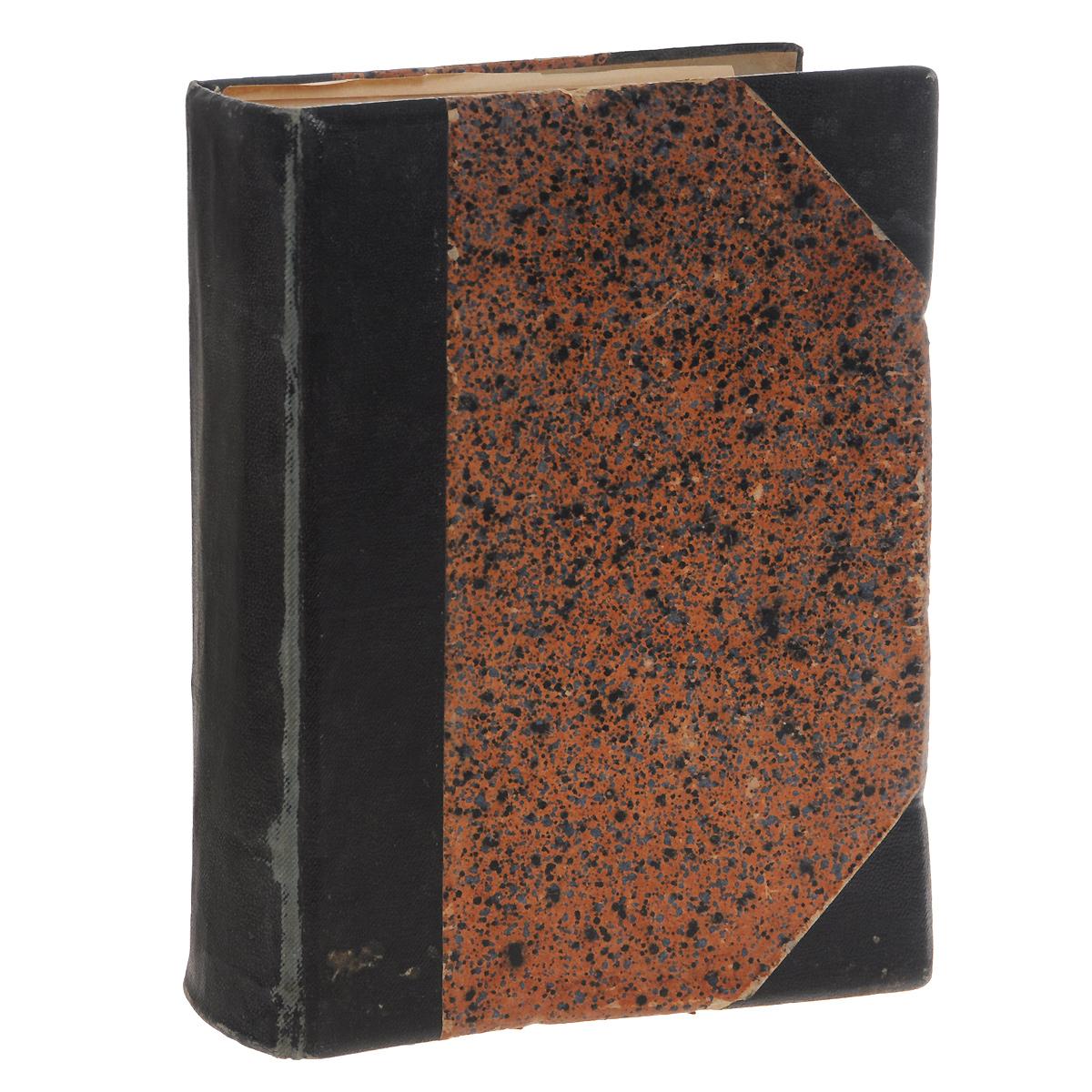 Резец. Рабочий литературно-художественный журнал. Полная подшивка за 1929 год (52 номера)