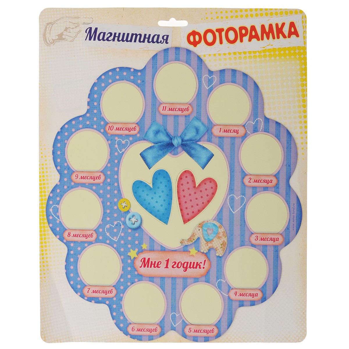 """Фоторамка магнитная Sima-land """"Мне 1 годик"""" выполнена из высококачественного полимера. В центре расположена большая рамка в форме сердечка с надписью """"Мне 1 годик"""", а вокруг 11 круглых рамок. С помощью этой фоторамки можно закрепить фотографии на холодильнике, а оставшиеся декоративные элементы разместить рядом с фотографиями. Такая рамка позволит сохранить на память изображения вашего растущего ребенка, а также станет приятным подарком для каждого родителя."""