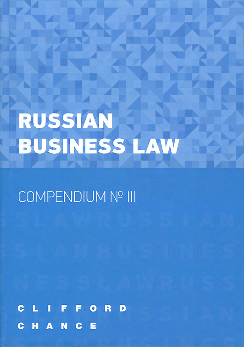 Clifford Chane Russian Business Law: Compendium №3 voluntary associations in tsarist russia – science patriotism and civil society