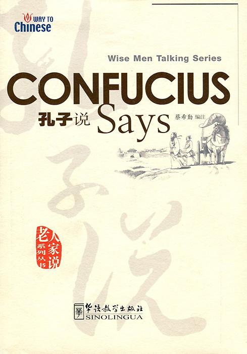 Confucius Says the economic principles of confucius and his sch