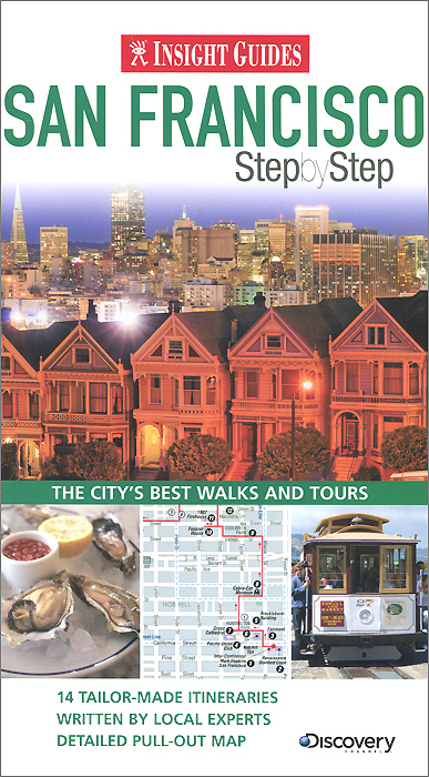 Insight Guides: San Francisco Step by Step ir2103s sop 8
