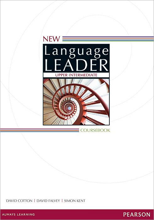 New Language Leader: Upper Intermediate: Coursebook