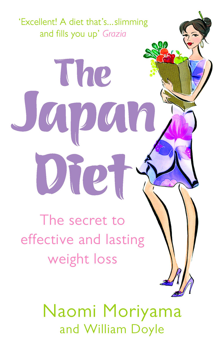 Japan Diet ракета
