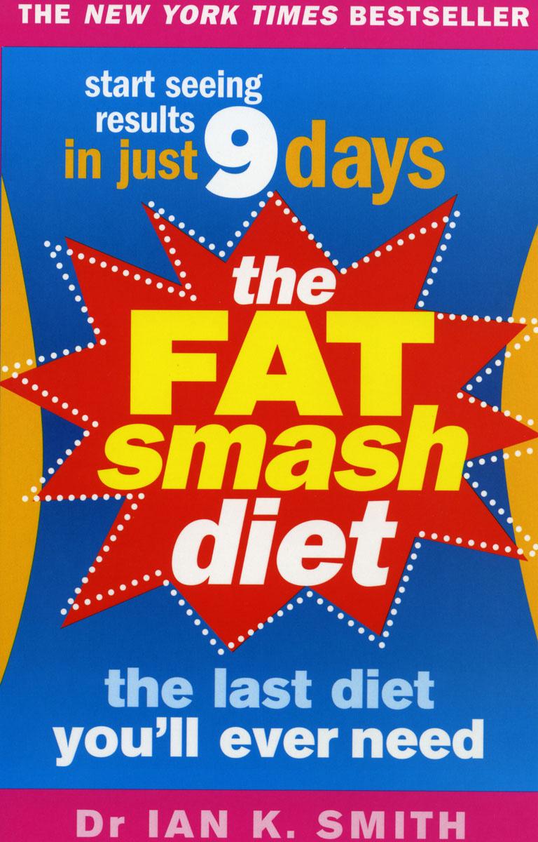 цены на Fat Smash Diet в интернет-магазинах