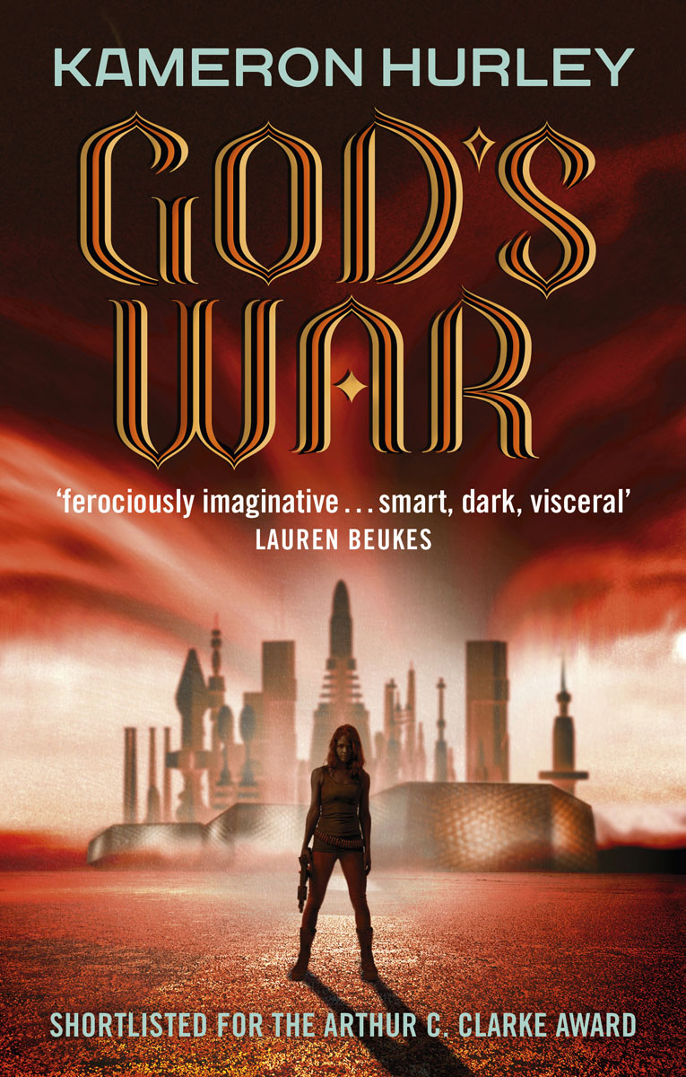 God's War chinese ancient battles of the war the opium war one of the 2015 chinese ten book jane mijal khodorkovsky award winners