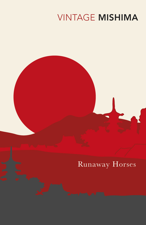 Фото Runaway Horses