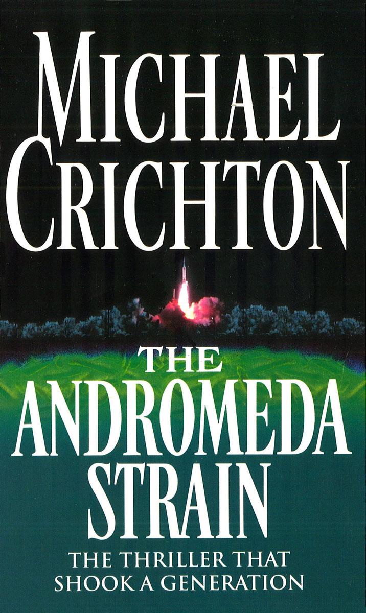 Andromeda Strain сумка дорожная andromeda цвет серый 1230122