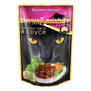 Консервы  для взрослых кошек Ночной охотник, с кроликом  и сердцем в соусе, 100 г консервы для взрослых кошек ночной охотник с курицей в соусе 400 г