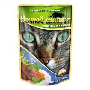 Консервы для взрослых кошек Ночной охотник, с телятиной и ягненком в желе, 100 г55752Консервы для взрослых кошек Ночной охотник с телятиной и ягненком в желе - полноценное сбалансированное питание для взрослых кошек. Изготовлены из натурального мяса, без содержания сои, консервантов и ГМО продуктов. В состав корма входят питательные вещества, белки, минеральные вещества, витамины, таурин и другие компоненты, необходимые кошке для ежедневного питания.Состав: мясо и отборные субпродукты животного происхождения (телятина не менее 10%, ягненок не менее 10%), злаки, растительное масло, минеральные вещества, таурин, витамины А, D, E.Пищевая ценность в 100 г: сырой белок - 8,5%, сырой жир - 6,5%, сырая клетчатка - 0,3%, кальций - 0,4%, фосфор - 0,3%, сырая зола - 1,5%, влажность 80%.Вес: 100 г.Энергетическая ценность: 85ккал/100г.Товар сертифицирован.