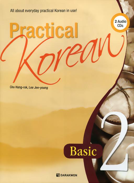 Practical Korean 2: Basic (комплект из 2 книг + 2 CD) longbowmaker black shadow korean style korean bow 15 60lbs maple laminated longbow horsebow