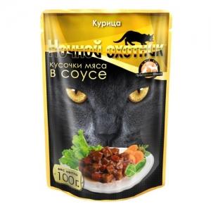 Консервы для взрослых кошек Ночной охотник, с курицей в соусе, 100 г консервы для взрослых кошек ночной охотник с курицей в соусе 400 г