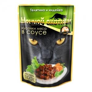 Консервы для взрослых кошек Ночной охотник, с телятиной и индейкой в соусе, 100 г консервы для взрослых кошек ночной охотник с курицей в соусе 400 г