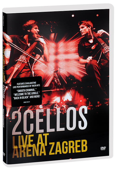 2Cellos. Live at Arena Zagreb cbn e314l gear pump the left rotation splined shaft long shaft with no flange no end oil outlet
