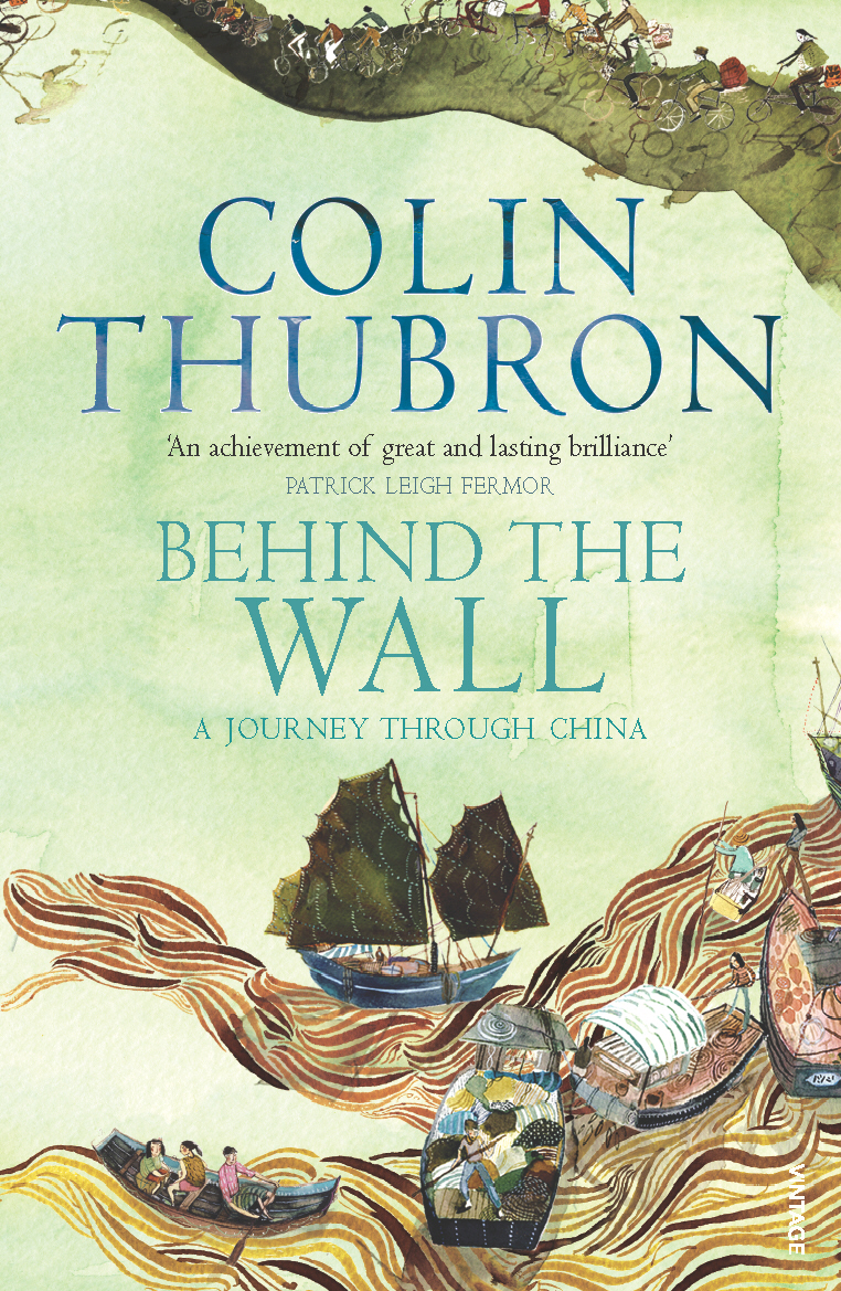 все цены на  Behind the Wall: A Journey Through China  в интернете