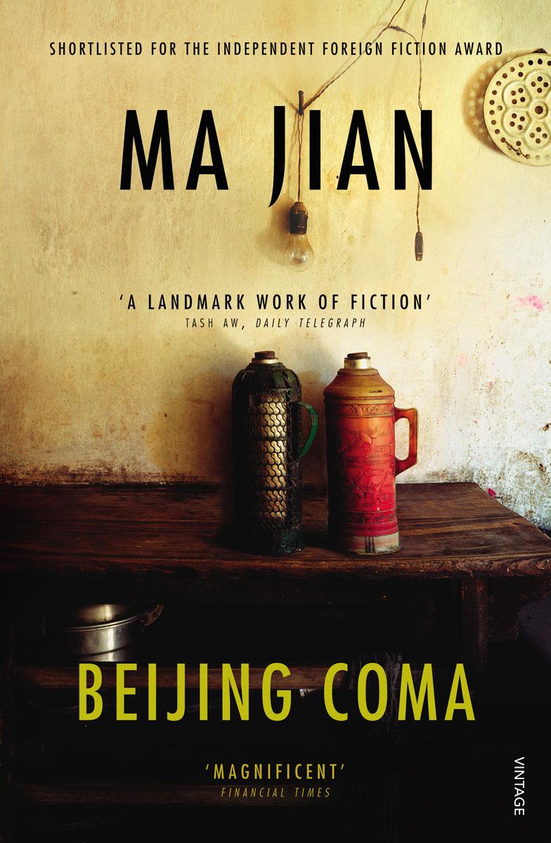 Beijing Coma glasgow coma scale