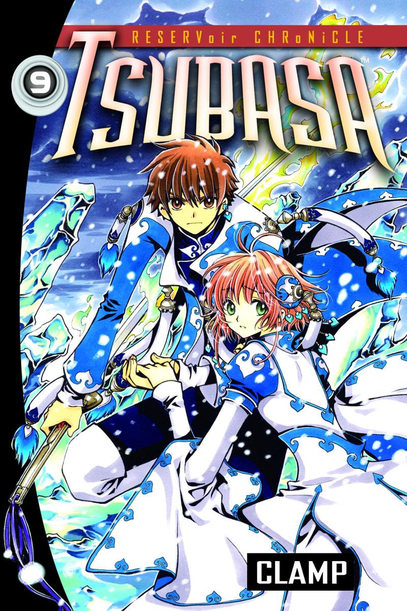 Tsubasa volume 9 все цены