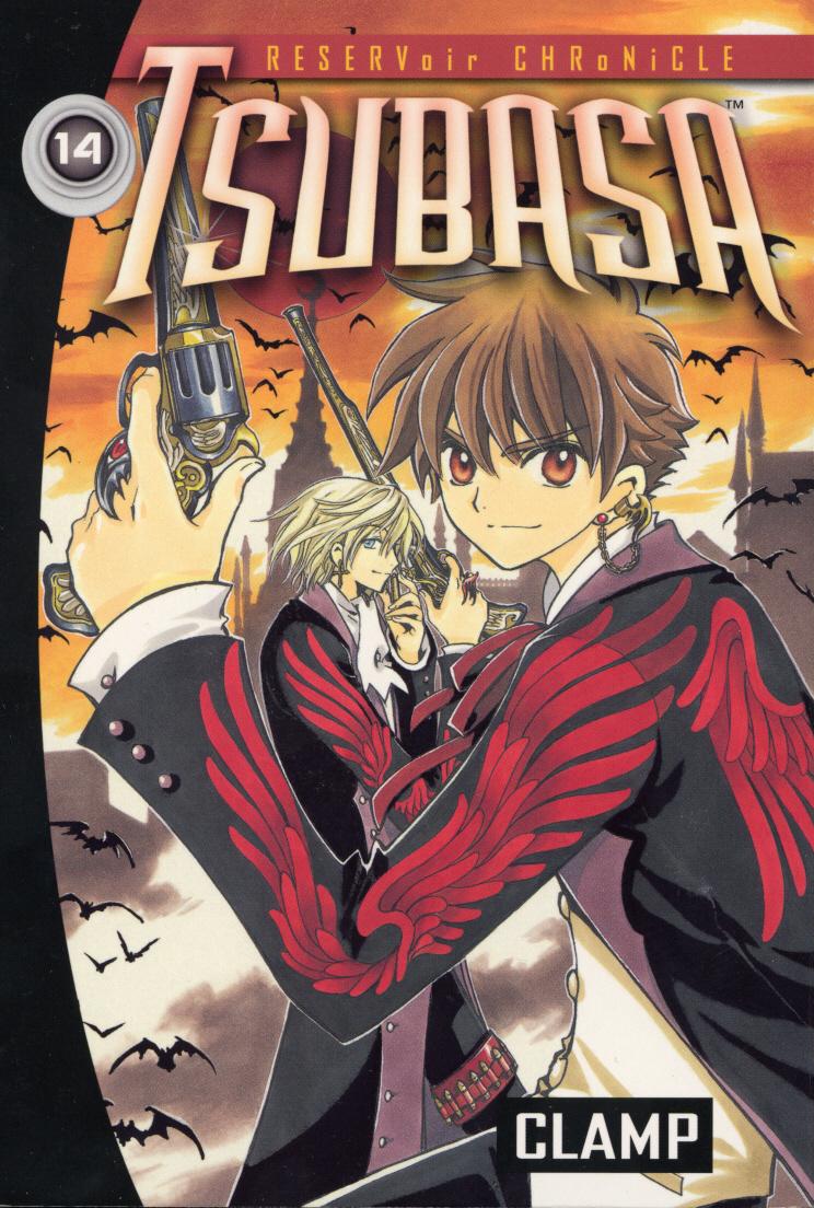Tsubasa volume 14 все цены