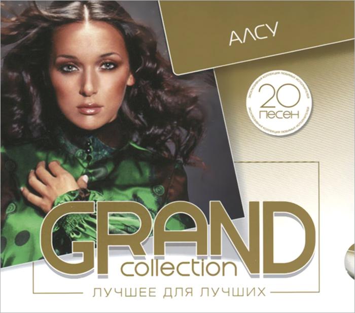 Алсу Алсу. Grand Collection. Лучшее для лучших григорий лепс grand collection – лучшее для лучших cd